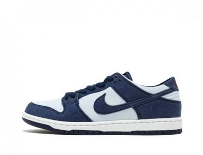 "Cheap Fake Nike SB Dunk Low ""Binary Blue"" Shoes"