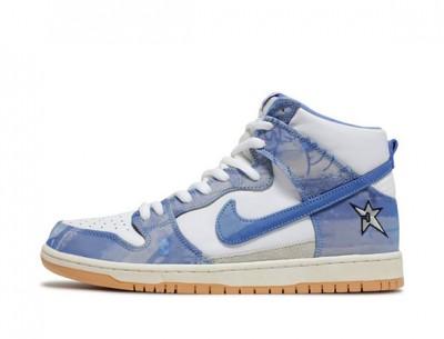 "Fake Nike SB Dunk High ""Carpet Company"""