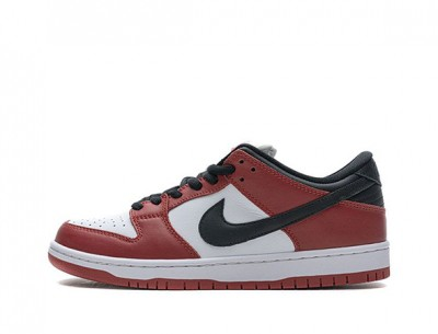 """Cheapest Fake Nike SB Dunk Low """"J-Pack Chicago"""""""
